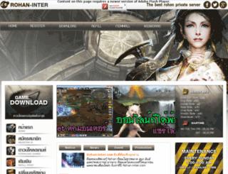 rohan-inter.com screenshot