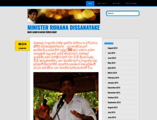 rohanadepsima.wordpress.com screenshot