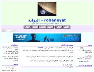 rohany.forum0.net screenshot
