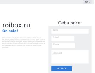 roibox.ru screenshot