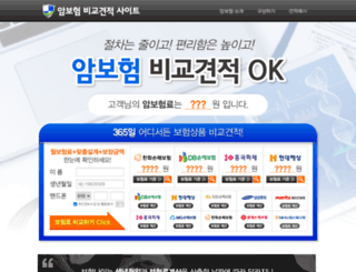 roicomm.co.kr screenshot