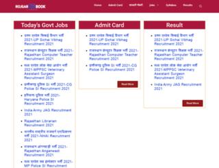 rojgarbook.com screenshot