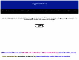 rojgarresult.com screenshot