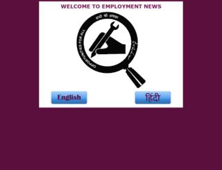 rojgarsamachar.gov.in screenshot