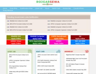 rojgarsewa.com screenshot