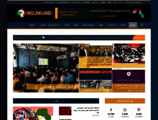 rojikurd.net screenshot
