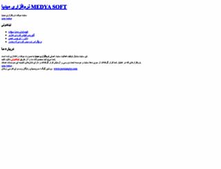 rojsoft.persiangig.com screenshot