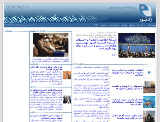 roknews.com screenshot