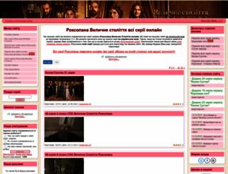 roksolana.ucoz.com screenshot