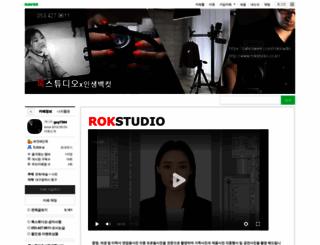 rokstudio.co.kr screenshot