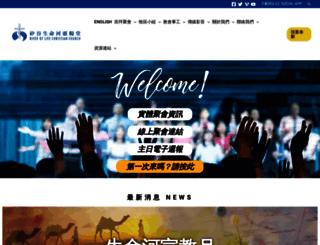 rolcc.net screenshot