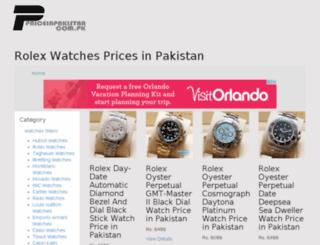 rolexmenwatches.priceinpakistan.com.pk screenshot