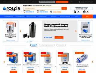 rolfis.com.ua screenshot
