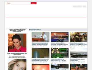 roliksnews.ru screenshot