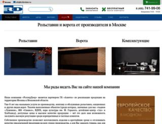 rollerdoor.ru screenshot