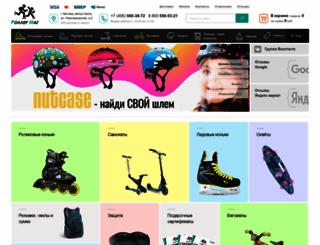 rollermag.ru screenshot