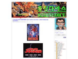 rollingdice.tistory.com screenshot