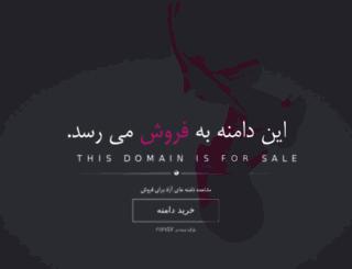 roman-saraa.b4y.ir screenshot