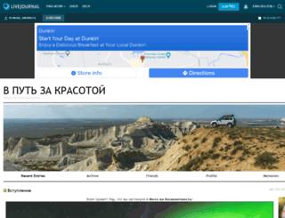 roman-smirnov.livejournal.com screenshot