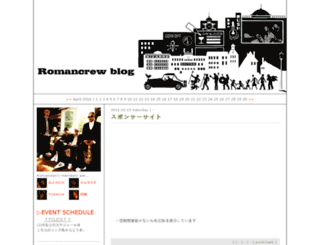 romancrew.jugem.cc screenshot
