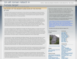 romanianwomen.wordpress.com screenshot