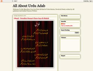 romantic-urdu-poetry.blogspot.com screenshot