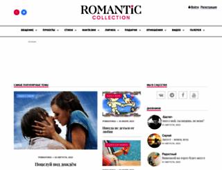 romanticcollection.ru screenshot