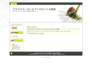 romantichoteldeals.com screenshot