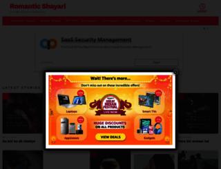 romanticshayari.co.in screenshot