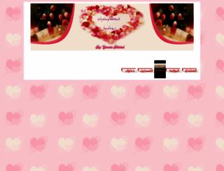 romnsya.hooxs.com screenshot