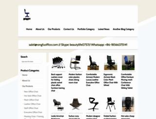 rongfuoffice.com screenshot