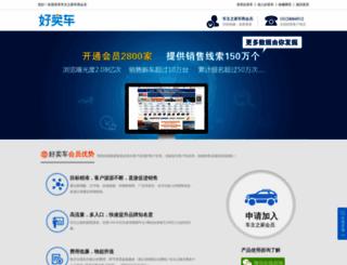 rongwei.4s.16888.com screenshot