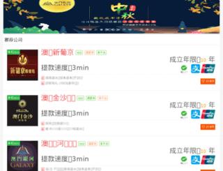 ronnykibet.com screenshot