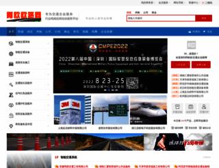 roo.cn screenshot