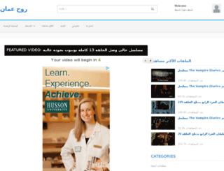 roo7oman.com screenshot