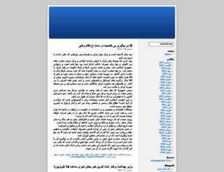 rooboosi.wordpress.com screenshot