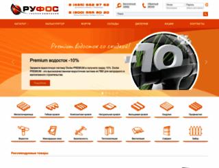 roofos.ru screenshot