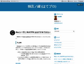 room661.hatenablog.jp screenshot