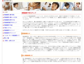 roomana.net screenshot