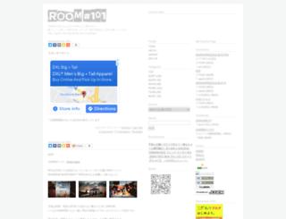 roomno101.jugem.jp screenshot