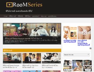roomseries.com screenshot