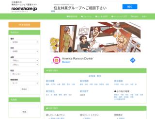 roomshare.jp screenshot
