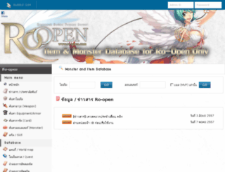 roopen.db-ro.com screenshot