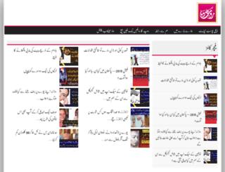 roopkarma.com screenshot