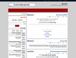roozfa.rozfa.com screenshot