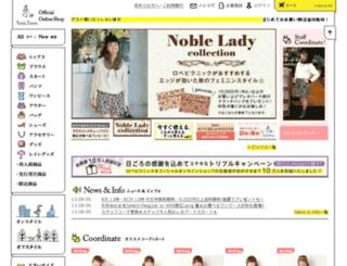 ropepicnic.jp screenshot
