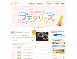 ropia.co.jp screenshot