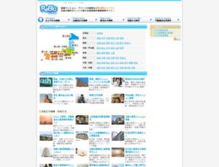 roppongi.chintai-shop.jp screenshot