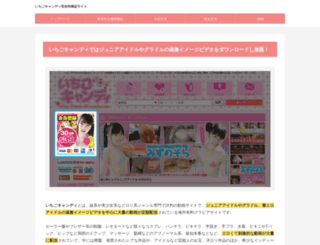 rorimoe.com screenshot