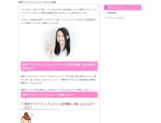 rorty.jp screenshot